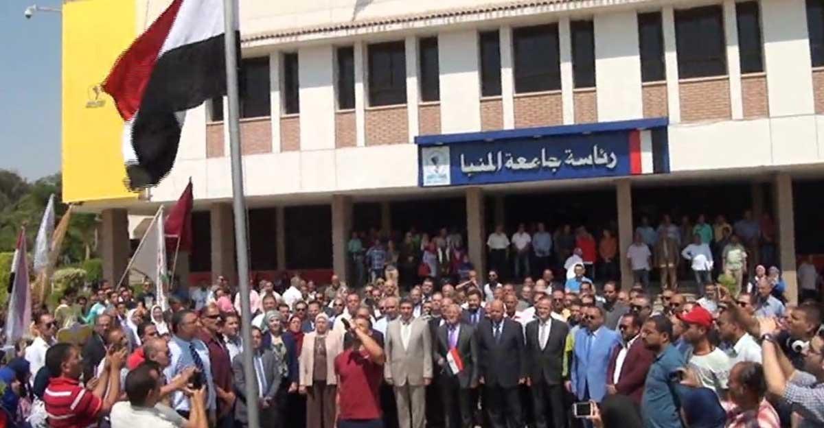 جامعة المنيا تفتتح العام الجديد بتحية العلم والنشيد الوطني