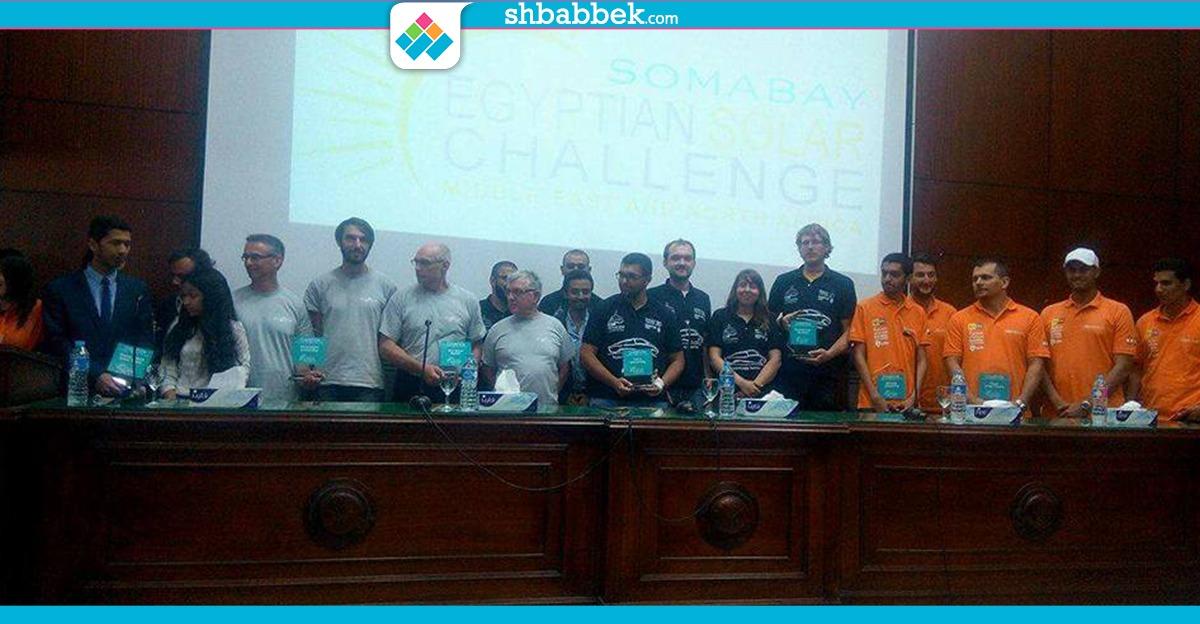 http://shbabbek.com/upload/هندسة القاهرة تختتم المسابقة الدولية للسيارات الكهربية
