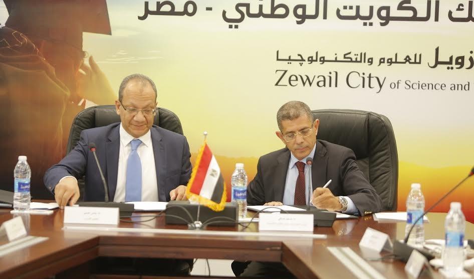 بروتوكول بين مدينة زويل وبنك الكويت الوطني لتمويل المنح الدراسية للطلاب