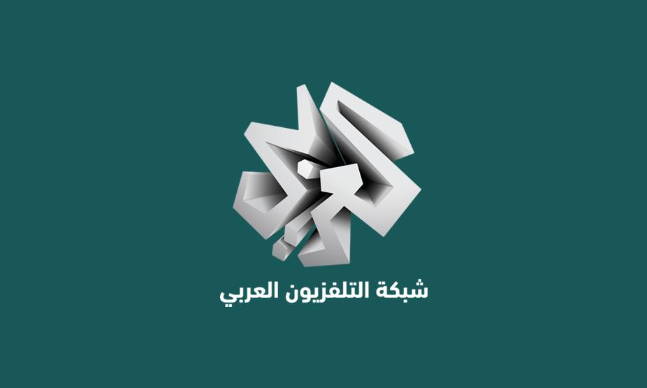 http://shbabbek.com/upload/التلفزيون العربي يبحث عن مذيعين