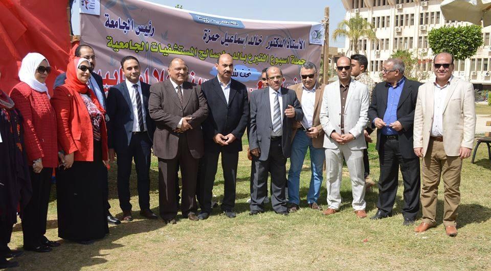 جامعة الفيوم تطلق حملة تبرع بالدملصالح القوات المسلحة