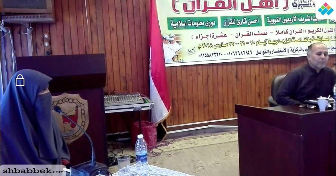 إسراء سمير تحصل على لقب «أفضل قارئ قرآن» بجامعة سوهاج