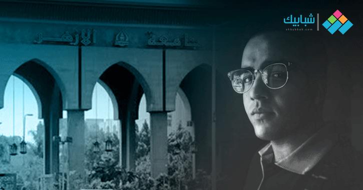 سخانات المياه تقتل طالبا في جامعة الأزهر.. وتحذير لزملائه: «محدش يتكلم عن الموضوع»