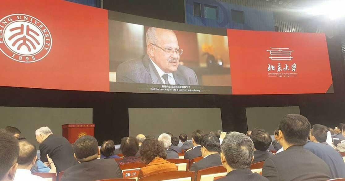 رئيس جامعة القاهرة يشارك بفعاليات منتدى رؤساء جامعات العالم ببكين (صور)