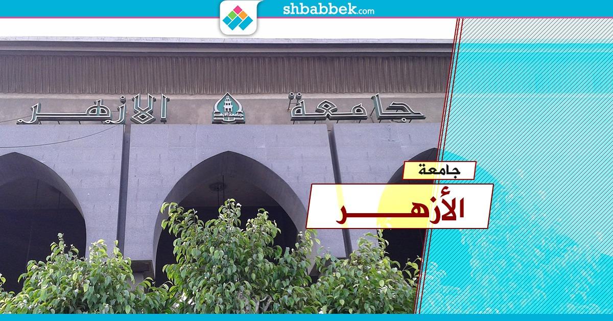 http://shbabbek.com/upload/إنشاء قاعدة بيانات لأساتذة وطلاب جامعة الأزهر بالعربية والإنجليزية