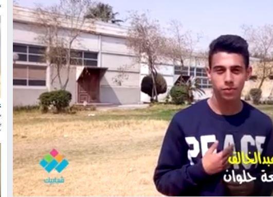 شعر للطالب أحمد عبدالخالق بكلية الآداب جامعة حلوان