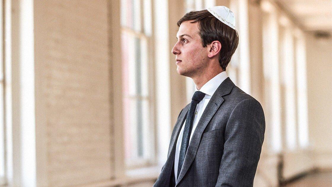 جاريد كوشنر يرتدي القبعة اليهودية