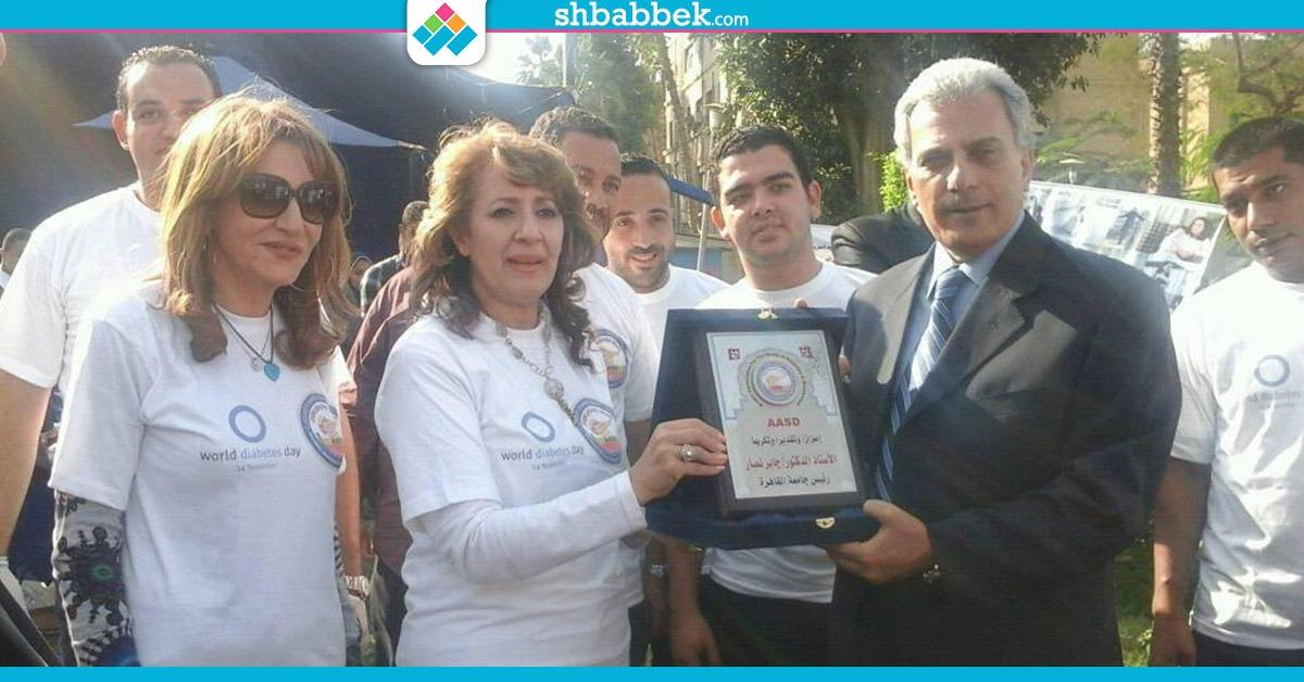 احتفال جامعة القاهرة باليوم العالمي للسكر