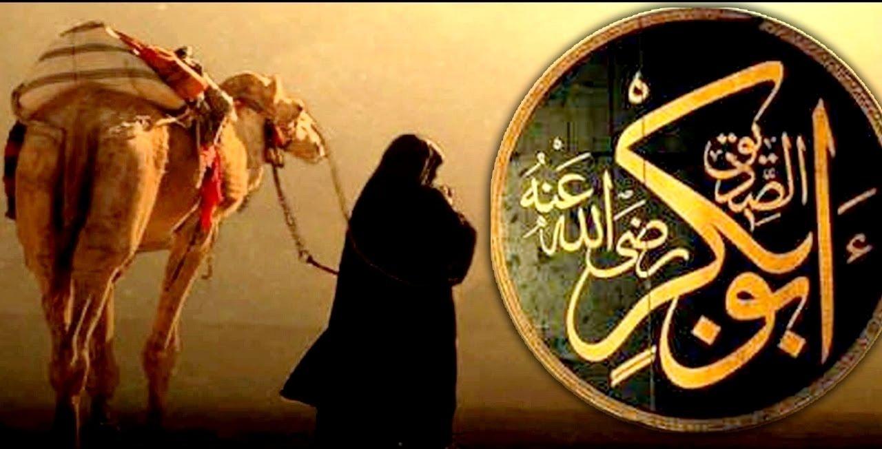 أبو بكر الصديق.. صاحب الرسول الذي جمع القرآن الكريم