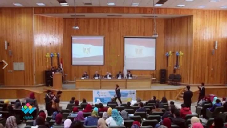 الاتحاد المصري لطلاب كليات الصيدلة ينظم مؤتمر «خطوة على الطريق»