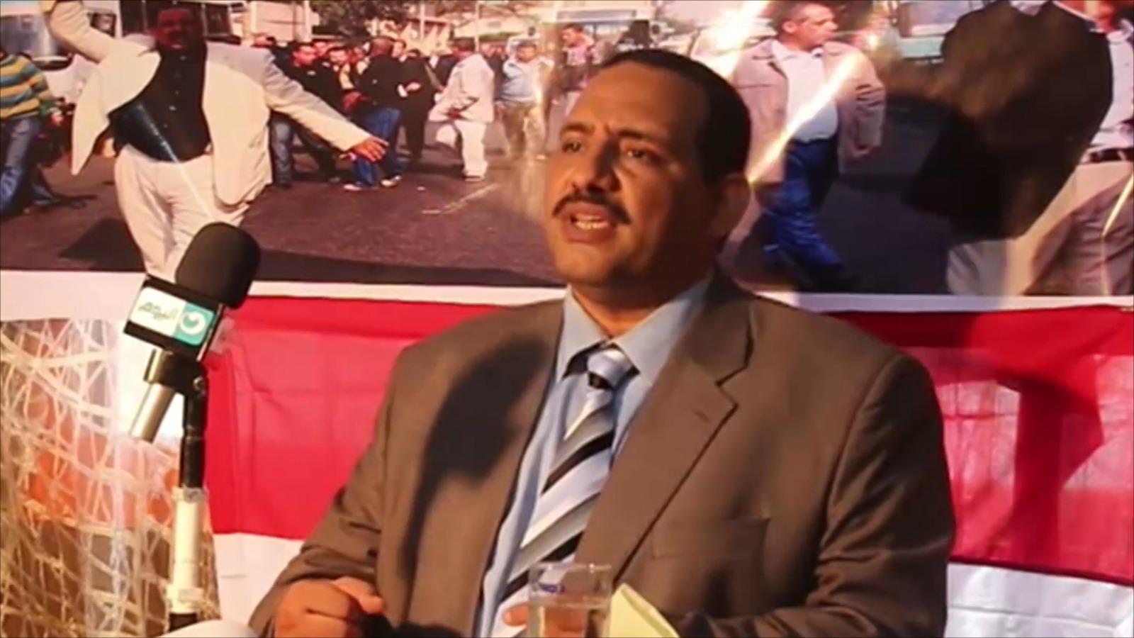 القبض على النائب السابق محمد العمدة