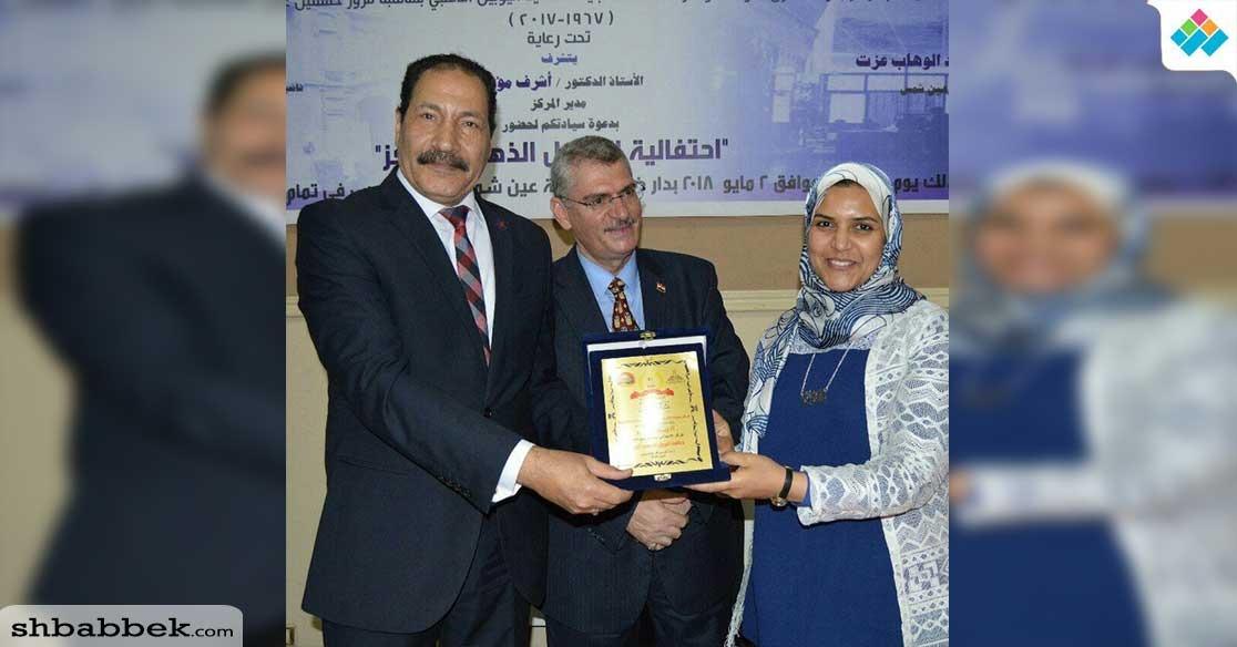 جامعة عين شمس تنظم احتفالية «50 عاما على إنشاء مركز بحوث الشرق الأوسط»