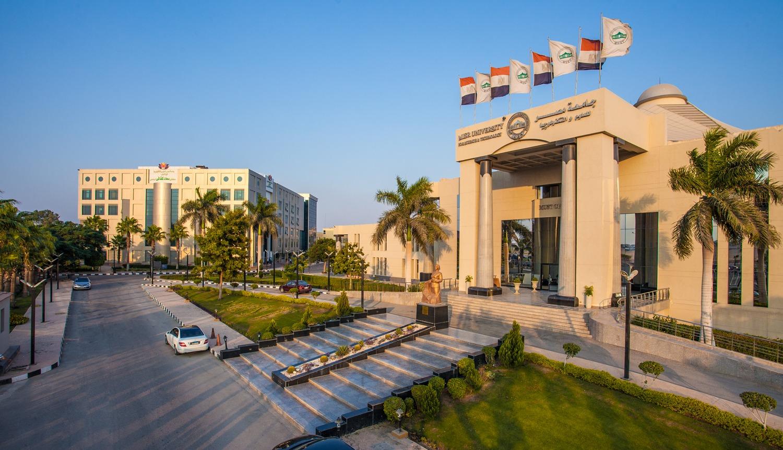 أسعار ومصروفات كليات جامعة مصر للعلوم والتكنولوجيا 2019 2020