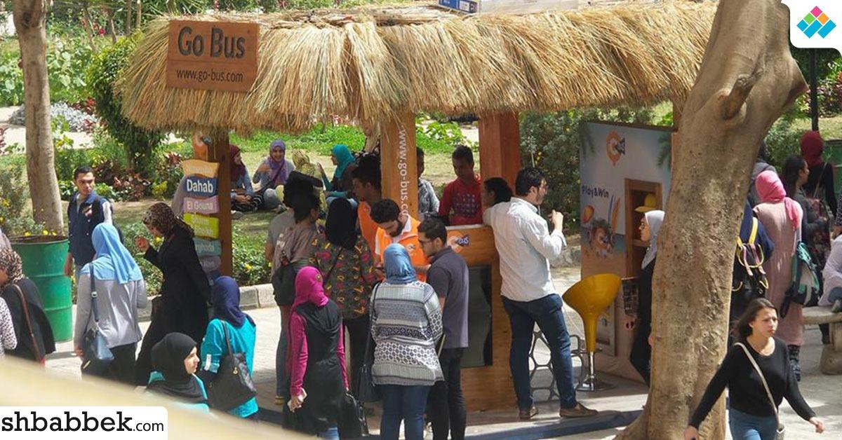 صورة برحلة.. «جو باص» تطلق حملة دعائية في جامعة القاهرة
