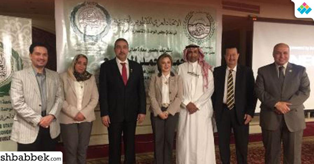 وزير التعليم العالي ينيب مستشاره للمشاركة في تأسيس الرابطة العربية للإبداع الاصطناعي