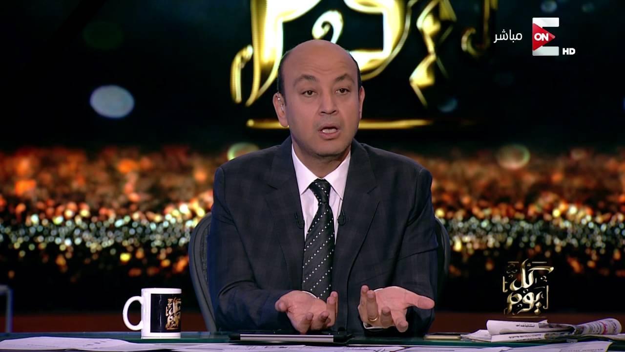 عمرو أديب عن توسّع أعمال العنف: «الدور جاي على الإمارات»