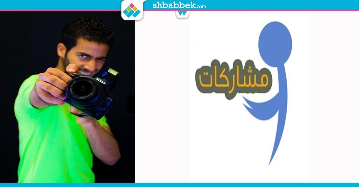 صور إبداعية من مشاركات الطالب أكرم أيمن