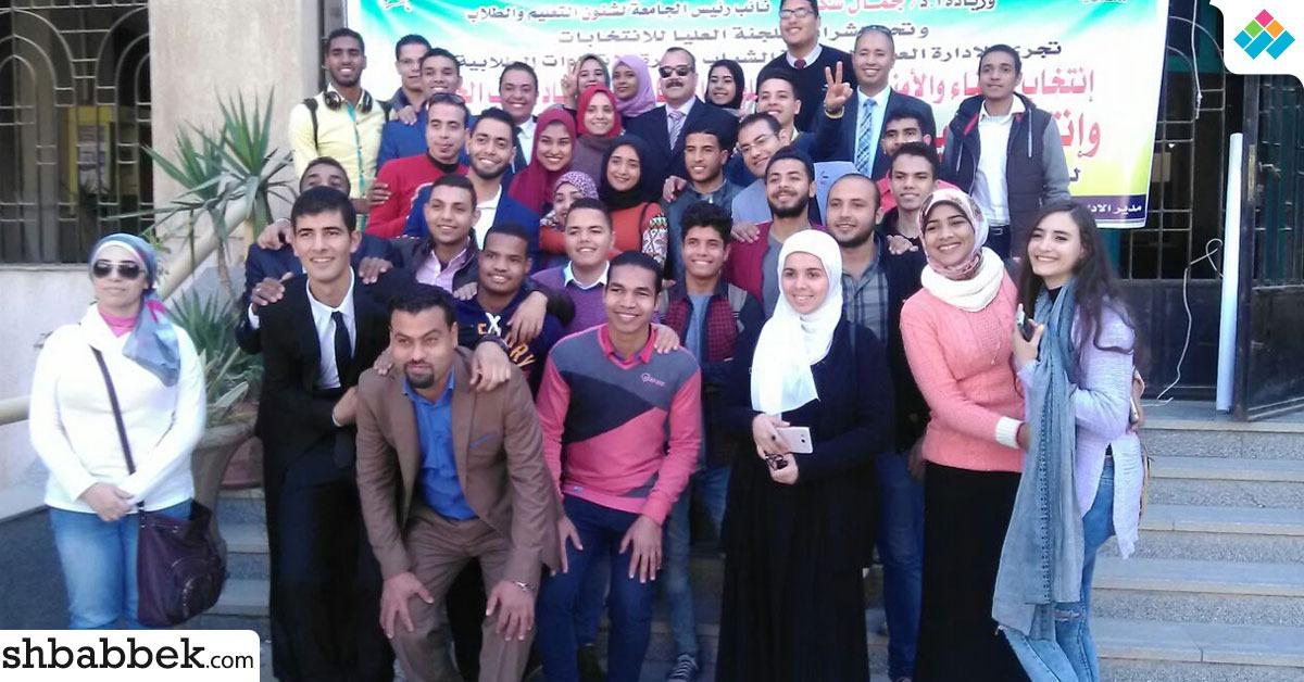 أسرة من أجل مصر تسيطر على اتحاد طلاب جامعة حلوان