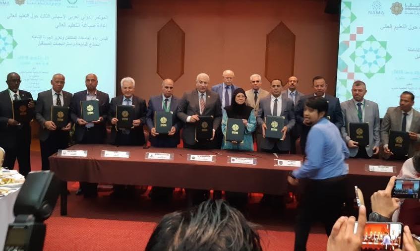 توقيع بروتوكول مشترك بين جامعة السادات والجامعة الإسلامية في ماليزيا