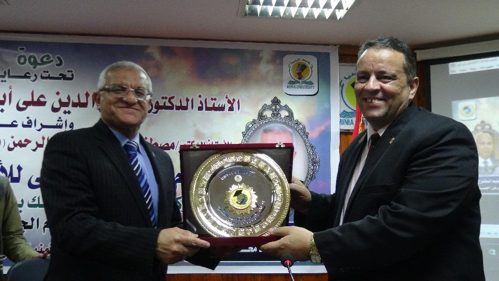 مركز التعليم المفتوح بجامعة المنيا ينظم حفلا لختام الأنشطة الطلابية