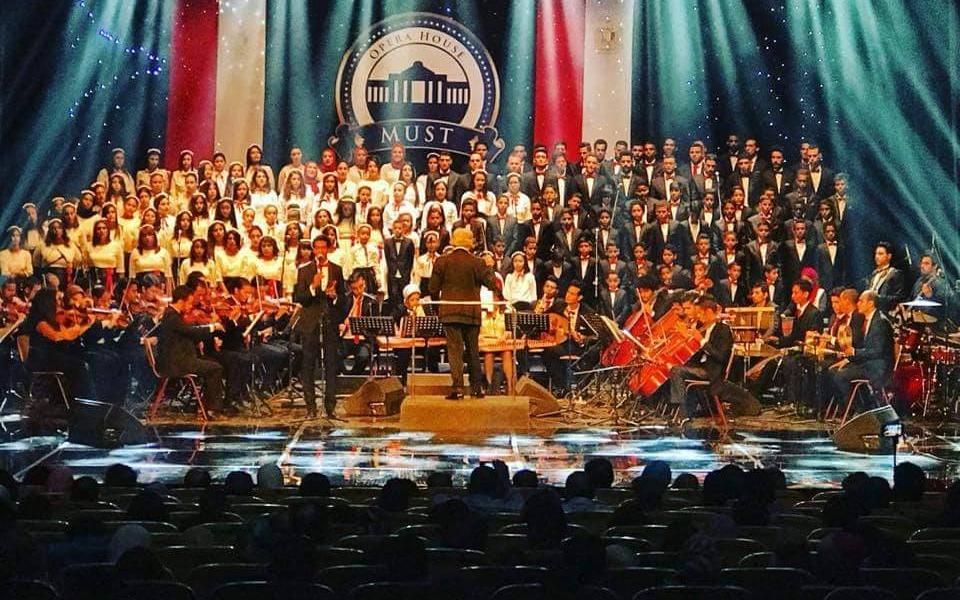أوبرا جامعة مصر تفتح باب التقديم للالتحاق بمدرسة تنمية المواهب