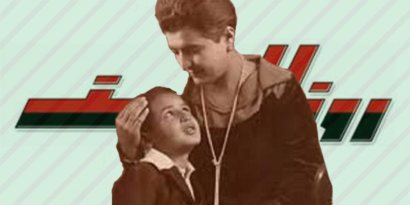 ما لا تعرفه عن علاقة روزاليوسف وابنها رائد الرواية المصرية