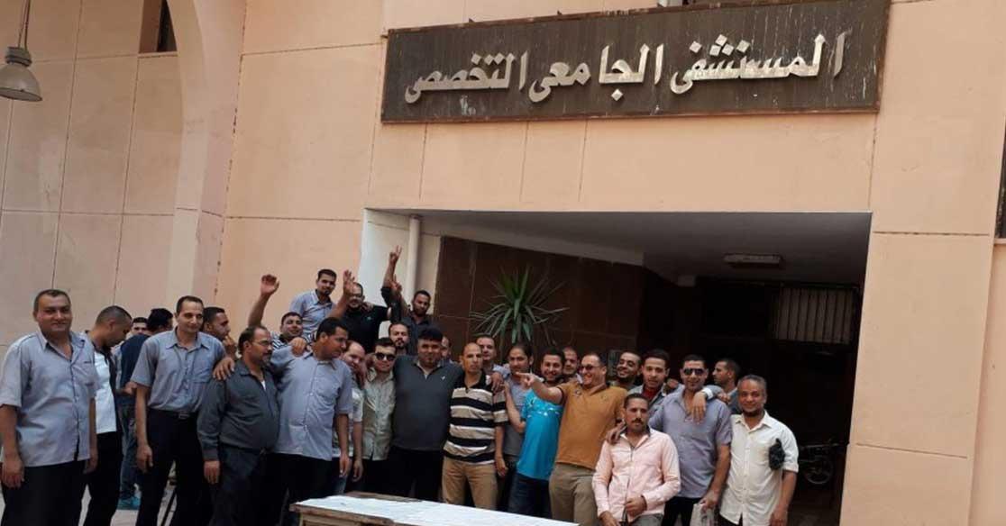 أفراد الأمن بمستشفى جامعة المنوفية ينظمون وقفة احتجاجية
