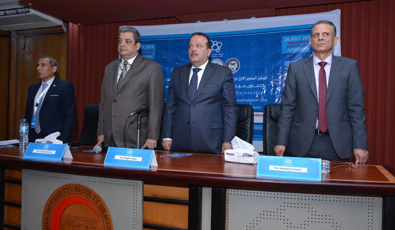 انطلاق مؤتمر «زرع النخاع وأمراض الدم» بجامعة طنطا