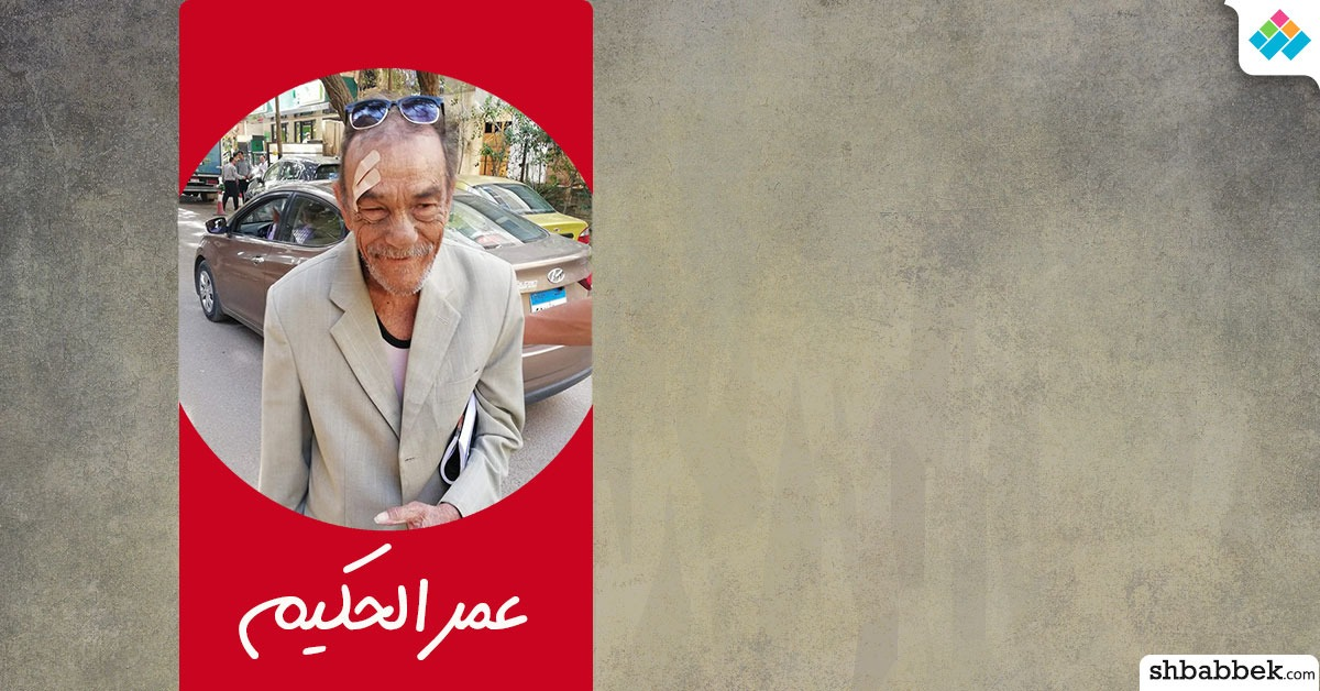 أستاذ هندسة «تايه» في شوارع القاهرة.. استغاثة لإنقاذ نجل مصمم متحف النوبة