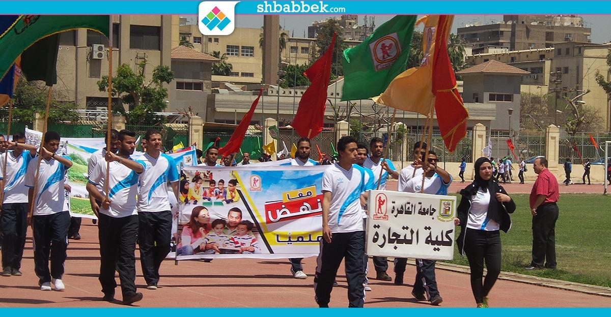 الكليات تتنافس.. «مسابقات وعروض» بمهرجان الأسر الطلابية في جامعة القاهرة