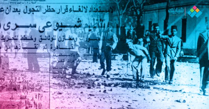ذكريات طلاب شاركوا في انتفاضة الخبز 1977.. حكايات من الماضي