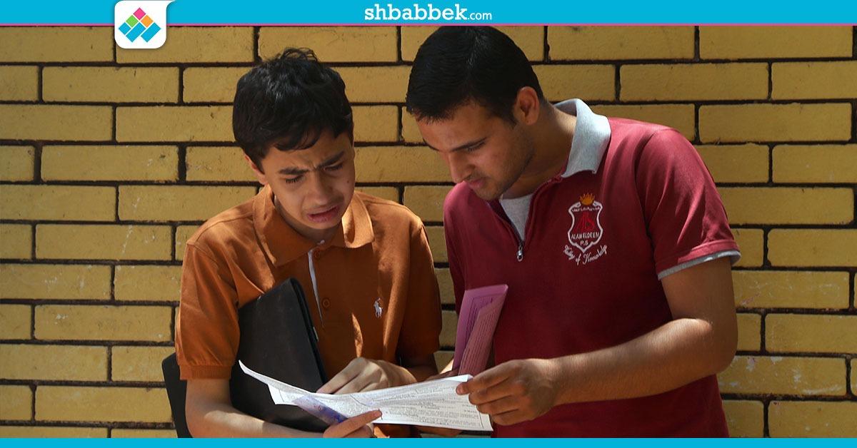 لطلاب الثانوية العامة.. نموذج امتحان اللغة العربية بالنظام الجديد