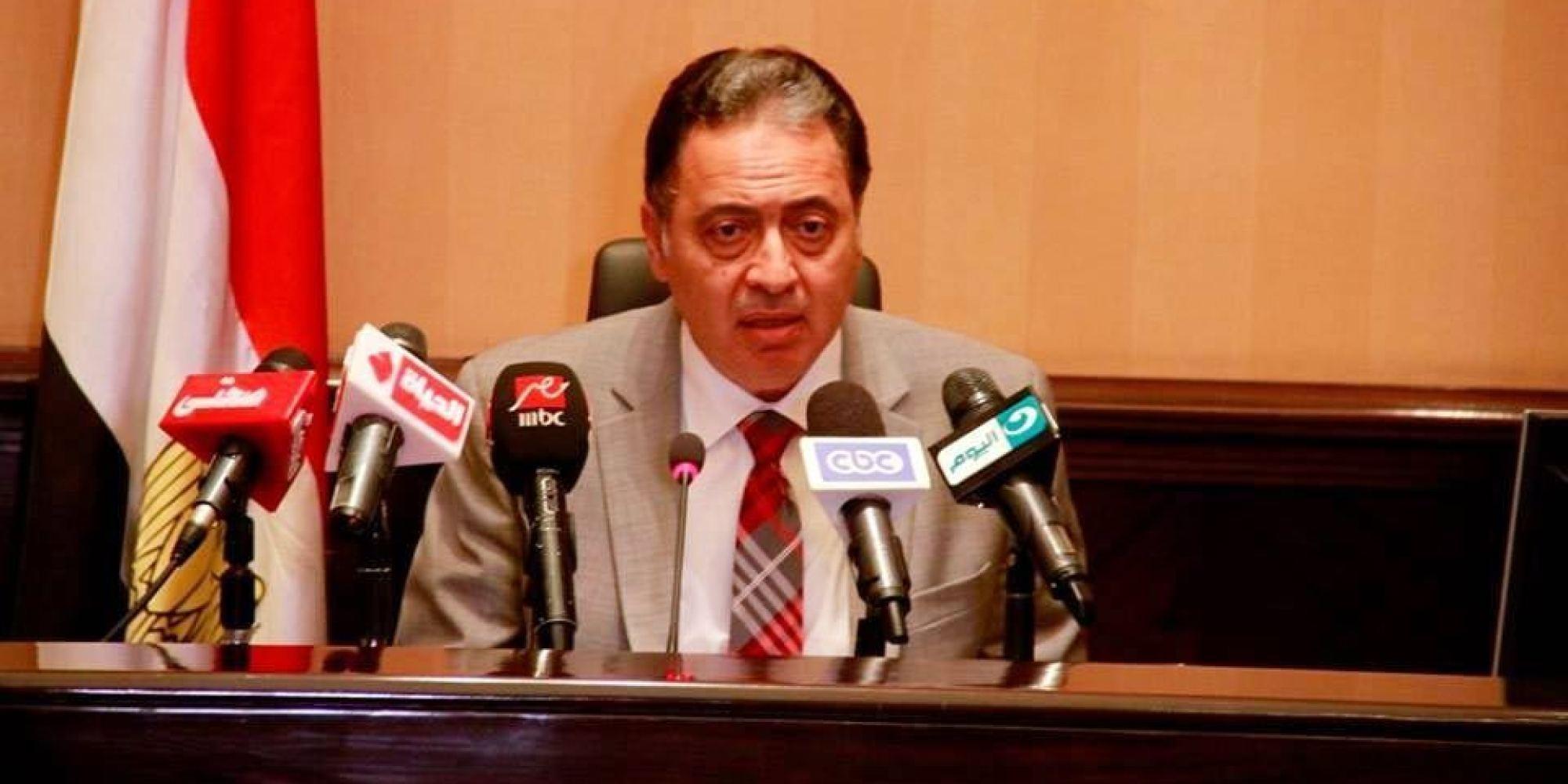 وزارة الصحة: 19 مليون دولار لخفض معدلات خصوبة 9 محافظات