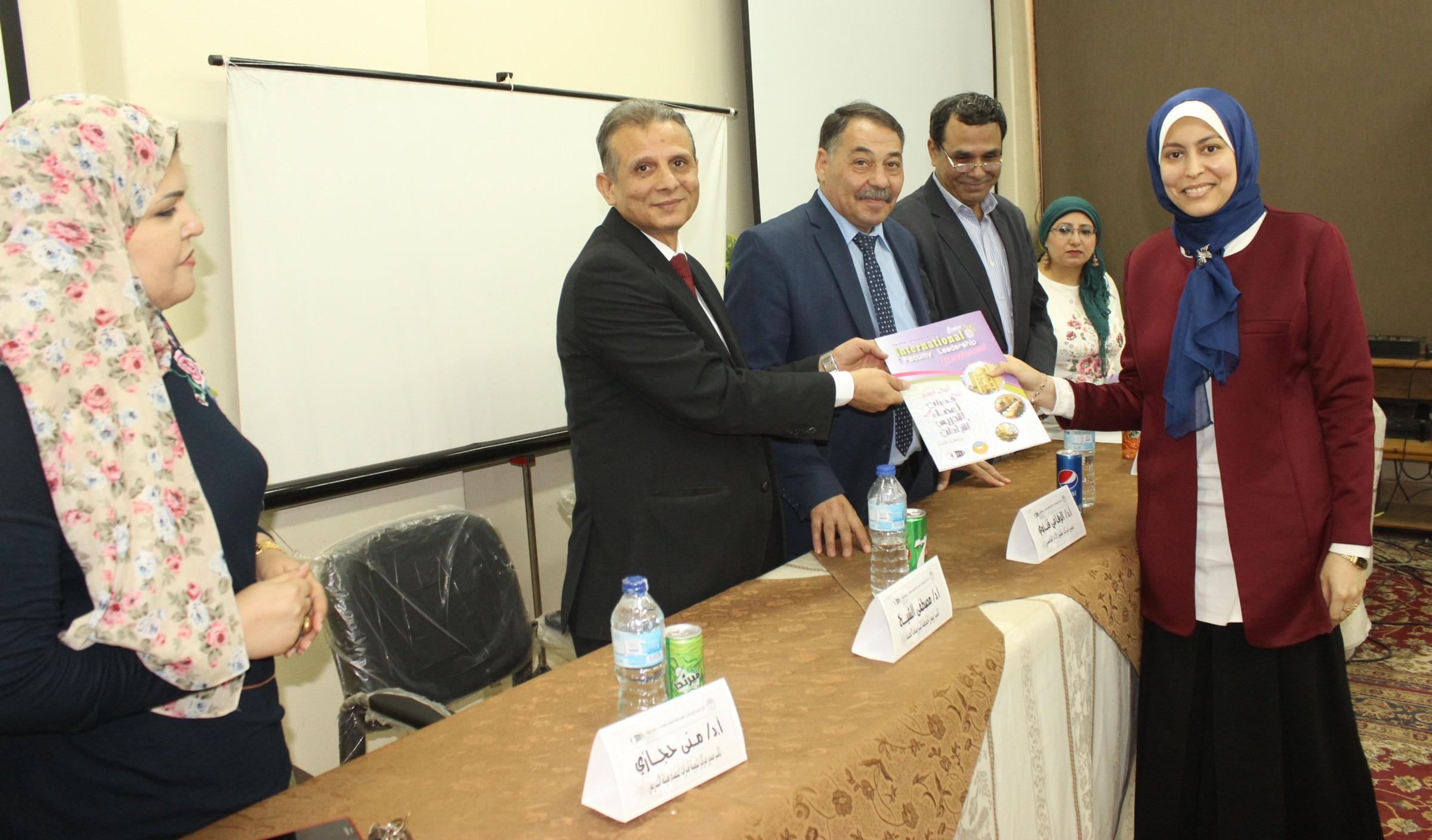 جامعة طنطا تكرم 25 أستاذا اجتازوا دورة المدربين «TOT 1»