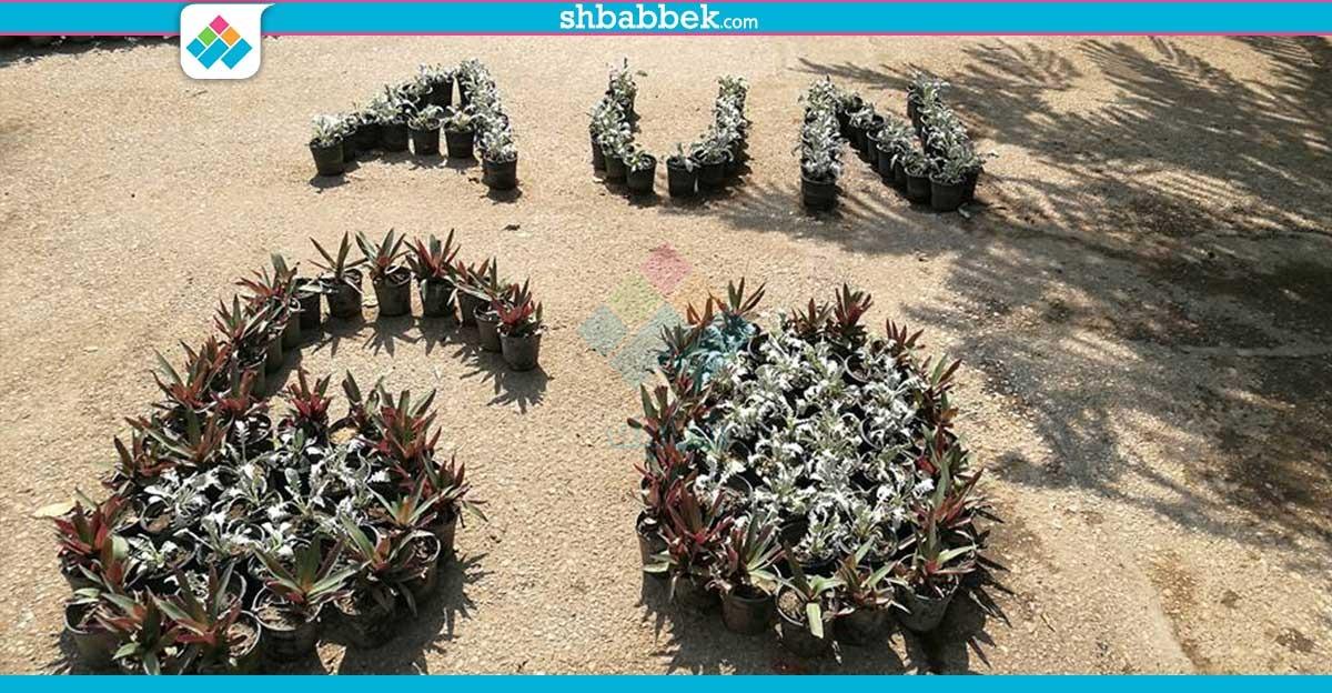 زراعة أسيوط تنظم معرضا للنباتات احتفالا بمرور 60 عاما على إنشاء الجامعة
