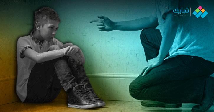 حين يتنمر الأهل على أطفالهم.. انتبه قد تؤذي ابنك دون أن تدري