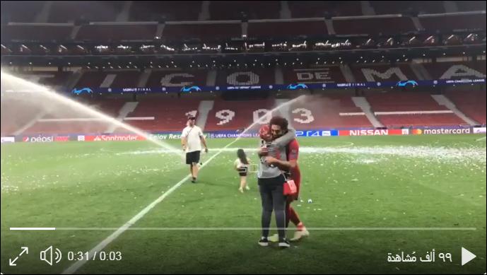 محمد صلاح يعانق زوجته في ملعب الفوز بكأس أبطال أوروبا (فيديو)