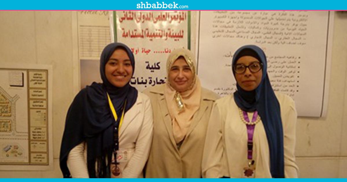 طالبتان بجامعة الأزهر تبتكران «أبليكيشن» يخدم الطلاب والمرضى