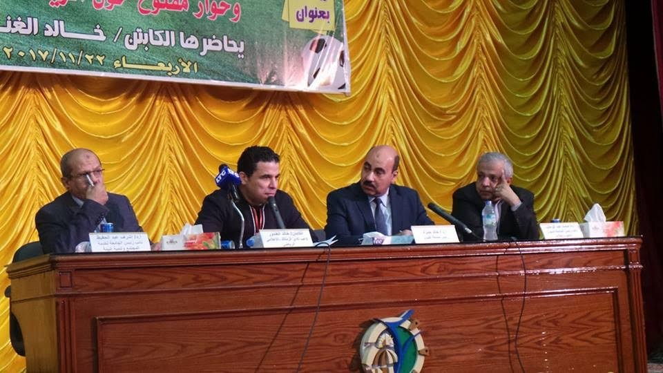 جامعة الفيوم تستضيف الكابتن خالد الغندور في ندوة عن «الروح الرياضية»