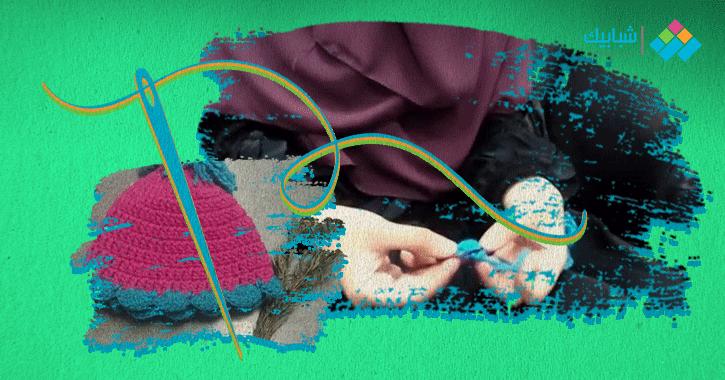 «مشروع بدأ في القطر».. قصة طالبة بتمريض بنها تصنع منتجات يدوية (فيديو)