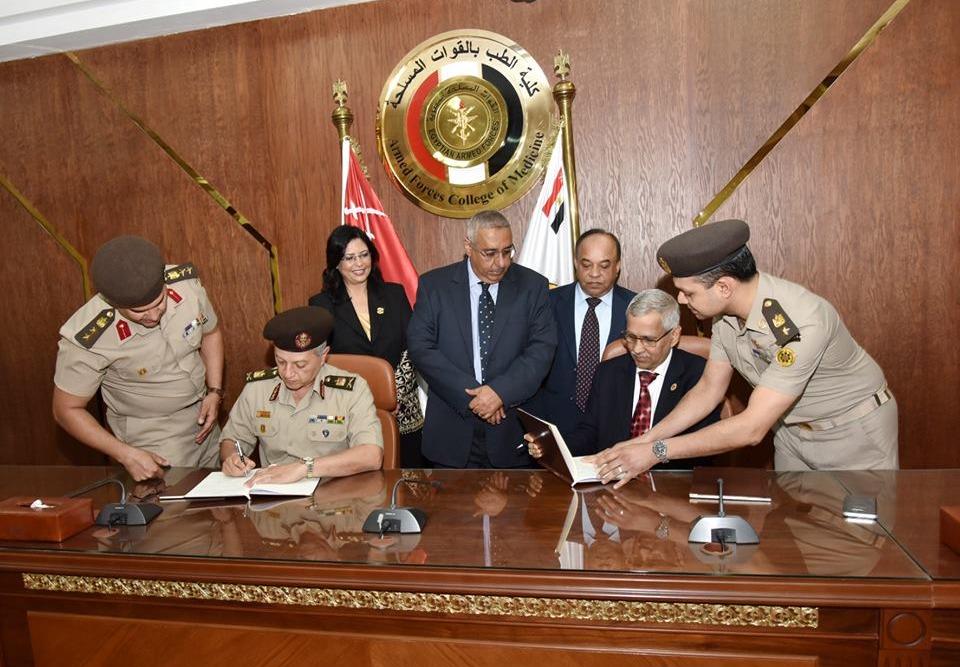 بروتوكول للتعاون بين كلية الطب بالقوات المسلحة وجامعة رأس الخيمة الإماراتية