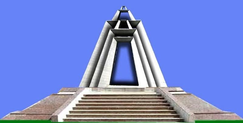 إنشاء نصب تذكاري لضحايا بني سويف بالجامعة