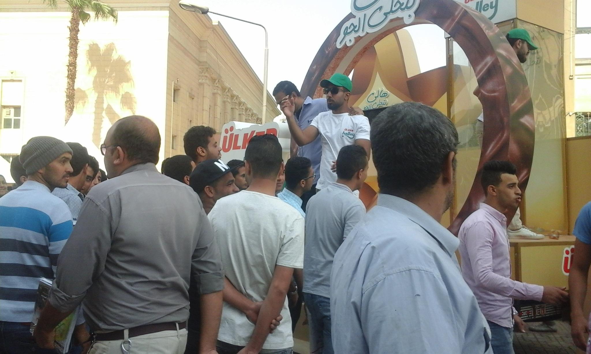 http://shbabbek.com/upload/«هالي بتحلي الجو» ضمن فاعليات ملتقي التوظيف في جامعة القاهرة