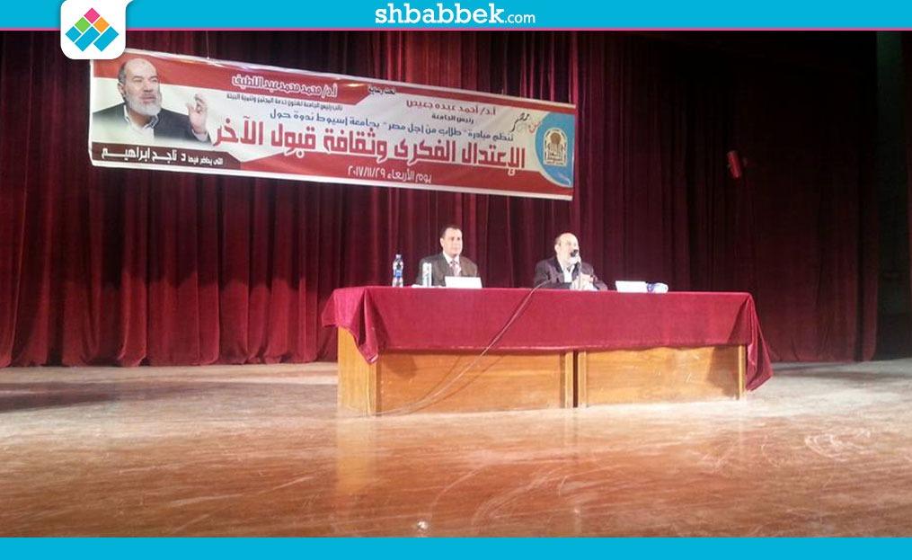 ناجح إبراهيم من جامعة أسيوط: «داعش السكين الذي يدبح الإسلام»