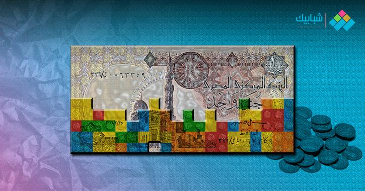 مصر ليست الأولى في استخدام العملات البلاستيكية.. هؤلاء سبقونا ولهم أسبابهم