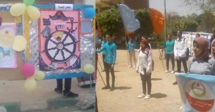 انطلاق مهرجان الأسر الطلابية في كلية التمريض جامعة أسيوط