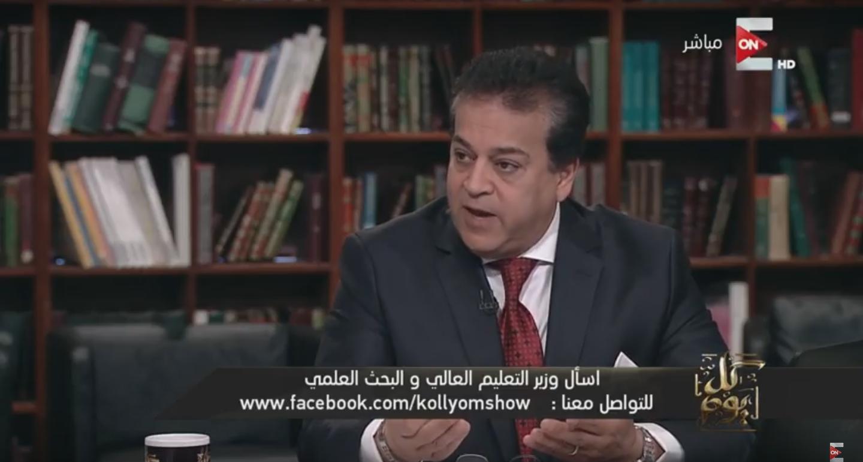 وزير التعليم العالي: التعليم في مصر بعافية وقوي جدا (فيديو)