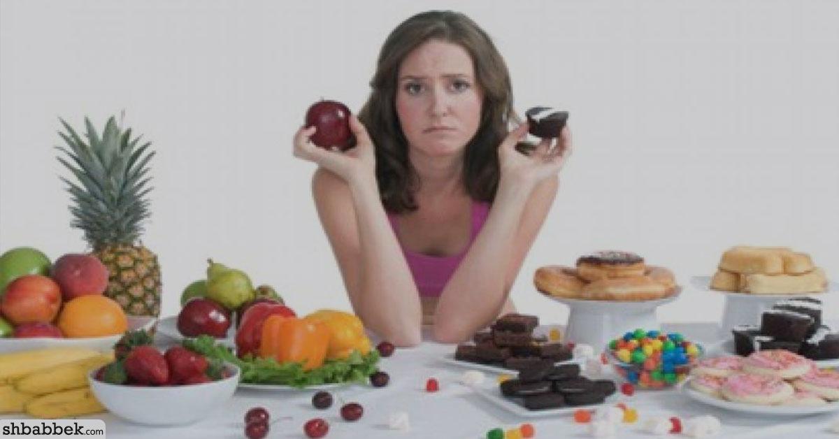 أمراض سوء التغذية.. نقدم لك  الأعراض والعلاج