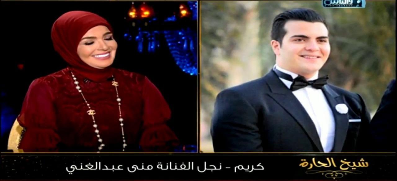 مقطورة تصدم ابن الفنانة منى عبد الغني (صور)