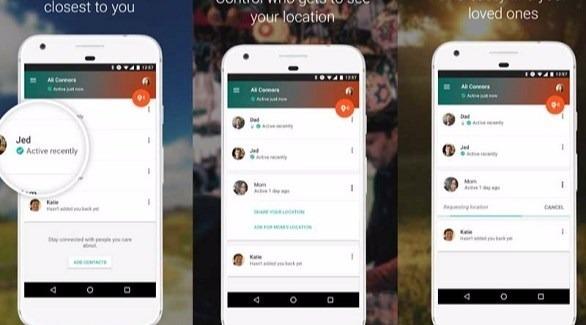 للطوارئ.. جوجل تطلق تطبيقا للاطمئنان على الغائبين